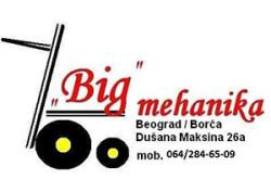1486037387_seriljuskarbimehb_logo
