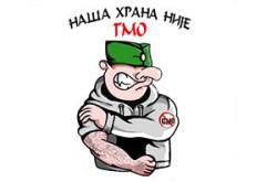 1486222878_dkuinjabubnosuk_logo