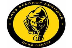 1487860933_kracrnipanrbeogr_logo