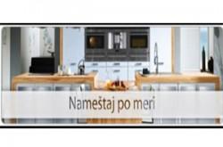 1489418124_kuhhpomeribe_logo