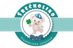 1490625396_puvrtsreckolnovb_logo