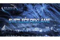 1490712879_svtlecrebgsignb_logo