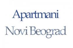 1491310471_aaptmanovibogr_logo