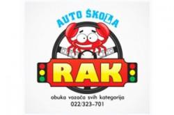 1493038373_asklraknovpazov_logo