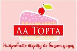 1493454165_giltortkollatorta_logo