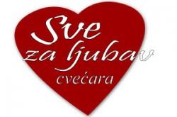 1495380872_dkrciornvsvljubv_logo