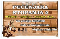 1495730448_ppcnjstopanjabtja_logo