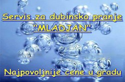 1495806443_mladdjandpran_logo