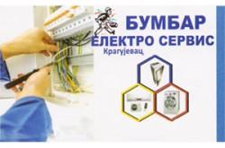 1495888411_srvibtehnibumbrk_logo