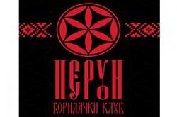 1496243982_borklubperunn_logo