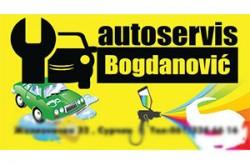 1497193348_auupriasrbgdnvics_logo