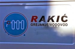 1497967085_grvoinstrakicnbg_logo