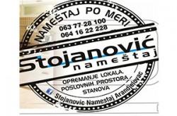 1500390607_npomrristojnovca_logo