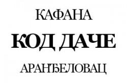 1501248203_kafannakdacearnj_logo