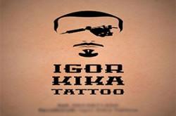 1504525766_tubgtatooigrki_logo