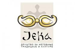 1507035129_drstvjekaobrnac_logo