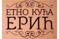 1507384304_ettnkericmrcvci_logo