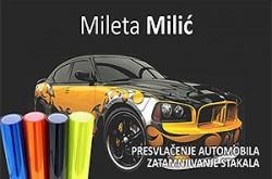 1509209233_atfollimiasmkr_logo