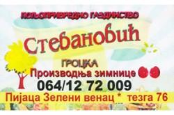 1509545600_ppoljpdngstevan_logo