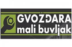 1510929638_gvozdjmbuvlnb_logo