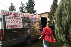 1511187149_selbtrsptbgrad_logo