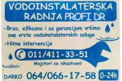 1511367977_vodistproffdrbegr_logo