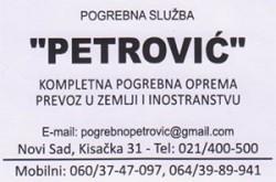 1511542835_pognpcpetrvicns_logo