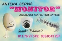 1511710318_vidnazsatantebeg_logo