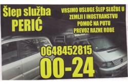 1511871605_ssluzbaapericber_logo