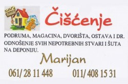 1512313242_ciisnjonmarijanb_logo