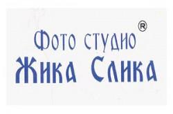 1513177357_ftostudzikaslikb_logo