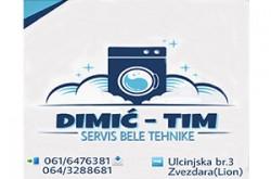 1513263973_seisbelthnkdimict_logo