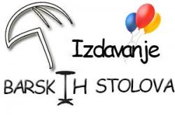 1513352389_izdvnjbarskstovca_logo