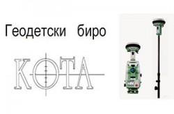 1513686207_gedskibirkotanos_logo