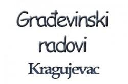1514639702_grskiradvkragjc_logo