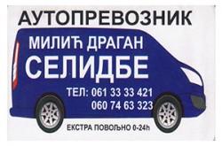 1514906449_traspseldbedagan_logo