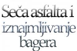 1515605077_secasfaliznbagez_logo