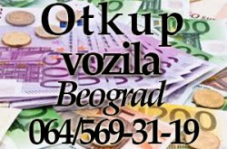 1517248924_okupvoziilabgad_logo