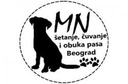 1517505777_cuvaobupasamnb_logo
