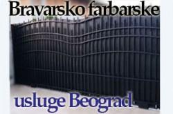 1517940047_brafarbaskeusbg_logo