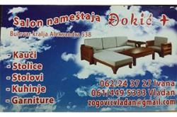 1517942103_nastajdjokicbrad_logo