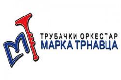1519149236_trokstarmarktrncp_logo
