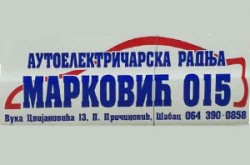 1519715850_aelektricrmakovs_logo