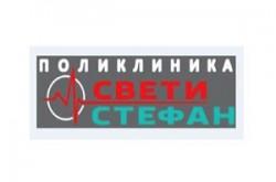 1520689912_polikasvstefanarn_logo