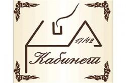 1521136925_prakabinetzre_logo