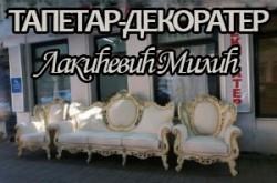 1521899390_tapdekatljelakobr__logo