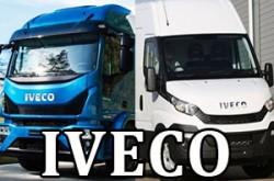 1522085636_ivecopologindevi_logo
