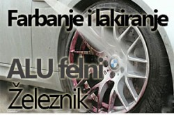 1522435542_fbbnjlakrnjalfelniz_logo