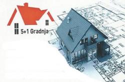 1524159586_gradjpetjegradbeo_logo