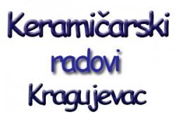 1524676148_kmicskradvkragj_logo